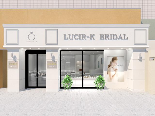 lucir-k bridal hamamatsu
